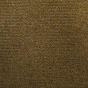 40x60 cm Deve Tüyü Keçe Paspas