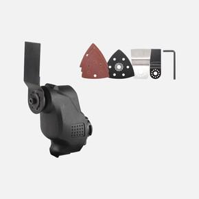 Kl Pro 18V Çok Amaçlı Multi Set