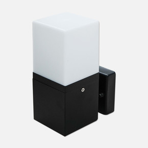 Kare Siyah Dış Aplik 1X40W E27