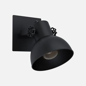 Barnstaple Siyah Spot 1X40W E27