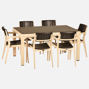 Holiday HK-525 Infinity Bahçe Sandalyesi Koyu Kahve