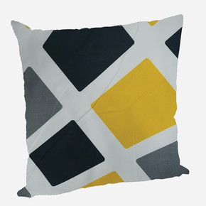 Yastık Kılıfı Key Sarı 45x45cm