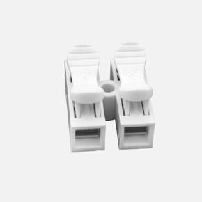 Yaylı Basmalı Klemens 2x0,50-2,5 mm 3 Adet
