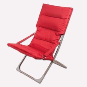 Sunfun Relax Bahçe Sandalyesi