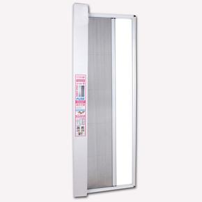 Pileli Kapı Sinekliği